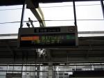 京都駅から